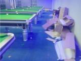 出售各种档次台球桌 专业维修台球桌更换各种台呢