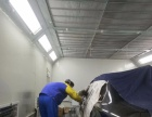 车之尚汽车美容养护中心加盟投资金额 1-5万元