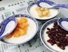 徐州恒信牛奶甜品专家是直营的么?可以加盟吗?