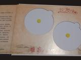 武汉设计公司找哪家好武汉海报设计印刷,值得体验