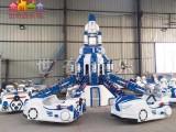 小型游乐设备 太空飞车儿童游乐场设施报价