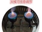 出售爆米花机烤肠机电炸炉燃气炸炉煎饼炉