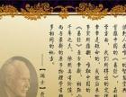 泸州宝宝起名公司大师起名【先取名,后付款,免费咨询