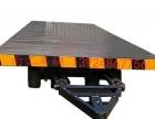 转让 拖车20吨平板拖车安全耐用型