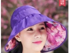 夏天遮阳帽女防紫外线户外大沿沙滩太阳帽潮防晒可折叠凉帽