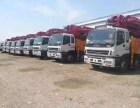庆阳有三一37米46米泵车出租 庆阳泵车罐车租赁
