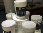 长春锂基混凝土密封固化剂厂家 水泥地面固化剂价格