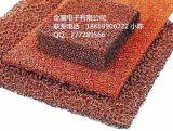 各种泡沫铜,镍,镍块,镍丝,镍板,厂家直销价格优惠