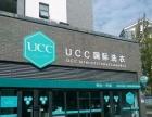 UCC国际洗衣干洗店加盟1-5万起明星代言:温碧霞