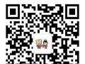 厦门一品威客网旗下一品标局epbiao.com商标