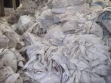 废编织袋 废吨包
