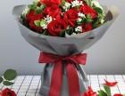 北京朝陽和平街鮮花店送花上門