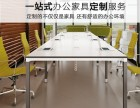 武汉环保型办公桌椅生产厂家,绿色环保,厂家直销