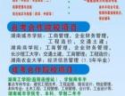 201益阳国基(长沙多智)教育全面和长沙医学院合作
