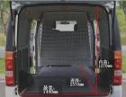 杭州(一微)新能源物流汽车租赁