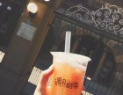 茶饮加盟店在校园附近开怎么样