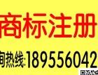 滁州商标注册商标补正商标续展,合肥名诚专业代理