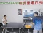 寒假乒乓球培训班招生-东莞康之杰体育培训中心