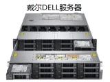 重庆戴尔服务器阵列丢失开机报错维修dell服务器上门维修