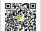 江门鹤山地区注销公司一站式注销服务且听我慢慢道来