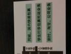 安阳宝莲寺镇人文管理学院快递