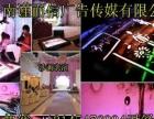 菏泽周年庆典演出 沙画表演 舞蹈演出 晚宴节目演艺