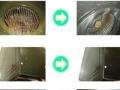 专业家电清洗室内空气检测除螨除甲醛工程保洁