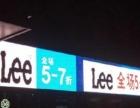 秦皇岛只有鼎元科技只做LED显示屏【专业】