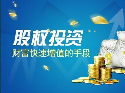 惊天内幕 广元银通实业有限公司无良公司骗了我朋友6万