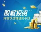 上海浦东科技投资有限公司这个公司好吗?