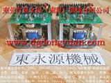 SP2-500机械气动阀,超负荷油泵-东永源机械