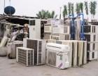 北京昌平废品回收,快速上门回收一切废品