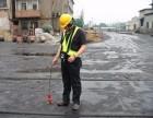 越城区地下水管漏水探测地下水管漏水探测
