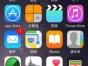 苹果5s九成新