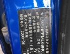 福特 2009款嘉年华三厢 1.5L 手动时尚型