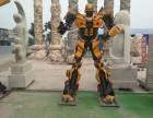 变形金刚大黄蜂彩色玻璃钢雕塑