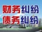 天津律师咨询 合同欠款纠纷 应收账款管理 诉讼代理律师