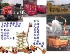 本溪JLG高空作业车出租高空作业平台租赁辽宁本溪