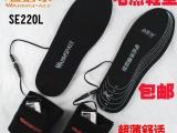 温倍尔户外充电电热鞋垫/锂电加热/大码绒