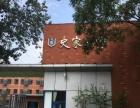 顺义地铁口 机场生活区写字楼居民区商圈招租