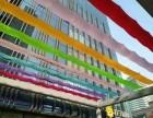 上海庆典七彩飞布租赁大型开幕飞天彩虹运动会开幕飞布日景彩烟