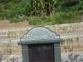 重庆万州五福龙园永久性公墓 山水景观陵园