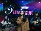 广州k歌速成课 音在仙界都有�资��f年乐培训教学班