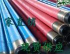 高压地泵胶管125桩基软管耐磨钢丝胶管质保2万方