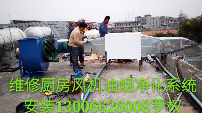 东莞南城厨房风机维修抽油烟风机安装通风系统效果改造