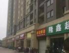 黄河东路沿街商铺纯一层 特价62平 63万