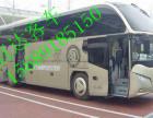 汽车~承德去丹东的车站发车时刻表15689185150