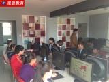咸阳星源电脑学校cad,3dmax,ps,办公文秘小班招生