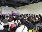 深圳平湖淘宝 天猫 京东 亚马逊团队孵化 人才培训