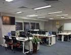广西汇盈金融技术服务有限公司招商
